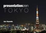 Presentation Zen: Contoh Slide Presentasi Menarik Oleh Garr Reynolds